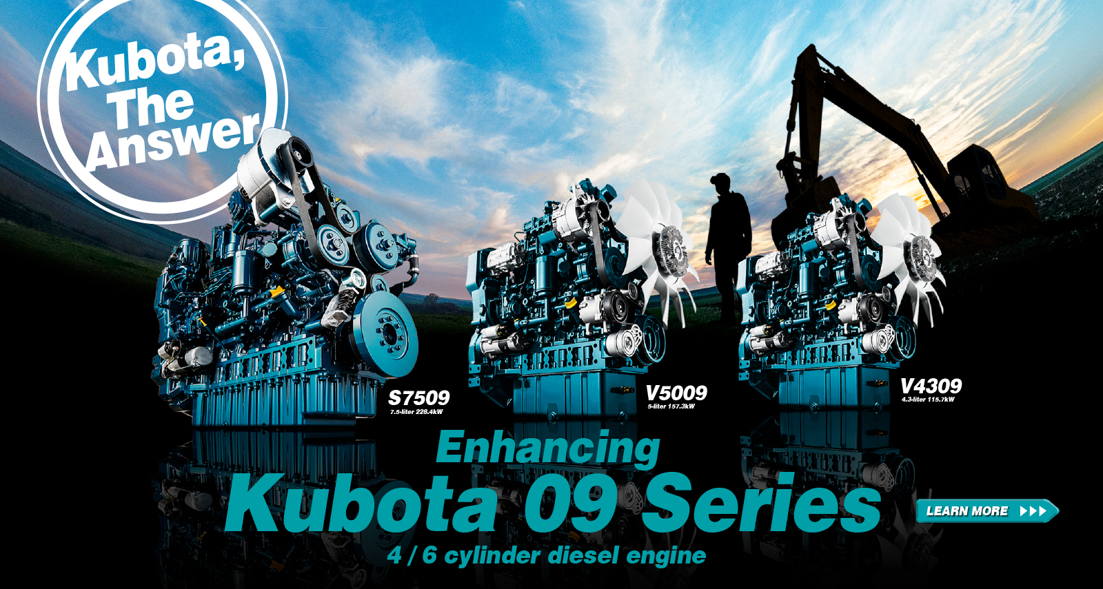 Kubota Engine Division